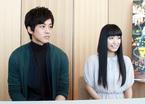 松坂桃李とmiwa、『マエストロ!』の完成度に自信