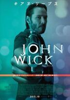 『ジョン・ウィック』続編製作が決定