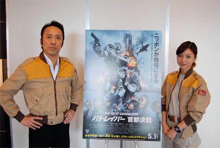 筧利夫と真野恵里菜が語る映画『パトレイバー』