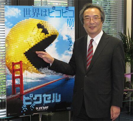 『ピクセル』にカメオ出演する岩谷教授とは?