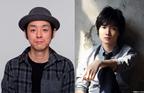 長瀬智也×宮藤官九郎の新作が来年公開