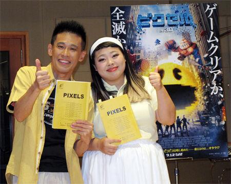 柳沢慎吾&渡辺直美がパックマンから地球を救う?