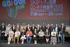SKIPシティ国際Dシネマ映画祭最優秀作品賞は?