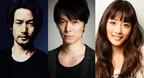 新作『ゴジラ』キャスト陣が発表!