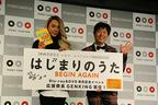 『はじまりのうた』BD&DVD発売