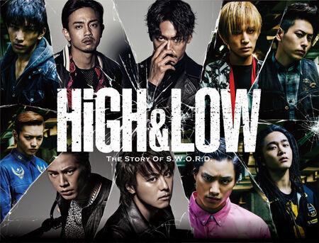 『HiGH&LOW』特別映像が解禁!