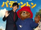 松坂桃李、クマのパディントンと対面!