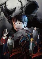 CGアニメ『亜人 -衝動-』が満足度第1位!