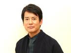 唐沢寿明「世界に生きる日本人」を実感