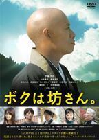 伊藤淳史がコメント「愛すべき映画になりました」