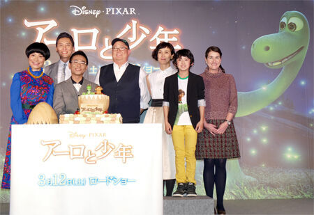『アーロと少年』監督、日本文化から強い影響