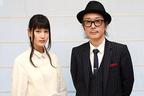リリー&橋本愛『シェル・コレクター』は監督の妄想映画