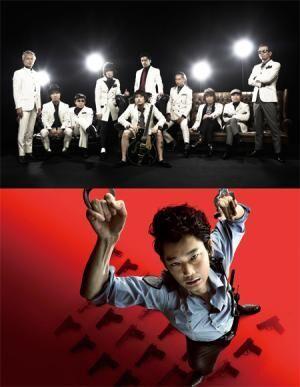 綾野剛主演作、主題歌ははスカパラ×Ken Yokoyama