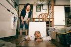 藤山直美×阪本順治監督『団地』予告編が公開