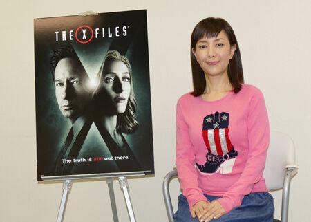 戸田恵子、13年ぶり『X-ファイル』復帰