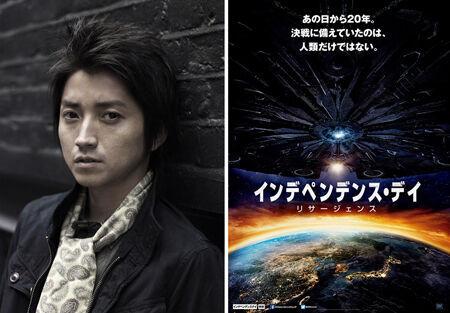 藤原竜也が『インデペンデンス・デイ』日本語版に!