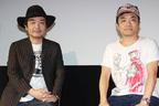 園子温監督、最新作『ひそひそ星』を語る