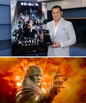 """松平健が『X-MEN』で""""シリーズ最強の敵""""役に!"""