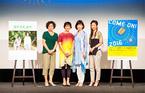 SKIPシティ国際Dシネマ映画祭が今年も開幕