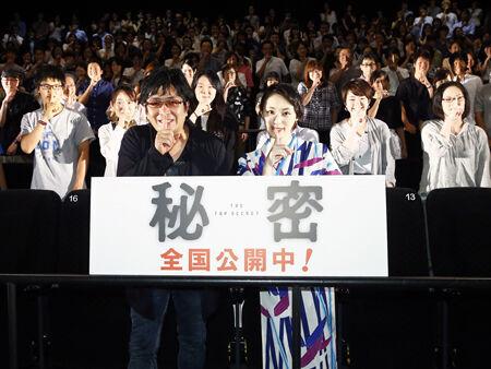 栗山千明「自分の出演映画で泣いたのは初めて」
