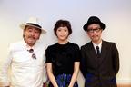 上野、リリー、藤が語る映画『お父さんと伊藤さん』