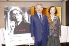 ぴあフィルムフェスティバル、新たな映画賞「大島渚賞」を設立。審査員長は坂本龍一