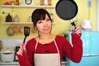 メシマズ女子が急増中! 彼女の不味い手料理から逃れる方法3つ
