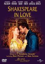 映画『恋におちたシェイクスピア』に学ぶ、恋に落ちた気持ちを表すステキな名言集