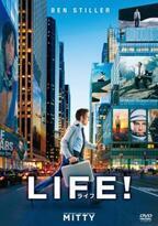 """映画『LIFE』に学ぶ、妄想癖のある男性が""""妄想を糧""""に現実の世界で頑張るコツ"""
