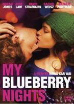 映画『マイ・ブルーベリー・ナイツ』に学ぶ、失恋した時の心の癒し方とは?