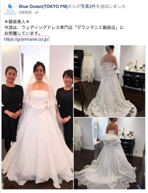 """元NHKアナ・住吉美紀が結婚! 諦めかけるも""""アラフォー再婚""""で独女の希望の光に"""