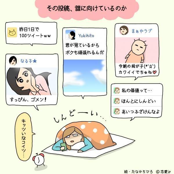 """すっぴん自撮りにイラッ! SNSで嫌われる""""イタイ女""""の特徴6つ"""