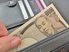 """62%が「妻に給料わたす」に反対!! オトコが語る""""お金に対するリアルな本音""""とは?"""