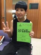 """和田アキ子、冠番組終了でついに「アッコにおわかれ」!? """"老害""""が芸能界を追放される意外なワケ"""