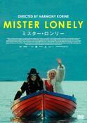 映画『ミスターロンリー』から学ぶ、等身大の自分とは? 自然体で恋を楽しむためのヒント