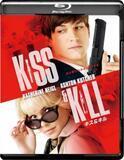 """映画『キス&キル』から学ぶ、恋人の""""秘密""""を知ってしまった時の対応策"""