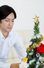 恋人がいない人必見! 芸人式「ひとりクリスマス」の過ごし方