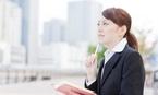 性同一性障害(GID)の場合の就職活動の進め方