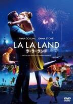 """映画『ラ・ラ・ランド』に学ぶ!夢を追い続ける恋人を励ます""""愛の名言""""5選"""