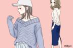 """さりげない露出にドキッ!""""男ウケ抜群""""な秋の「肌見せファッション」4選"""