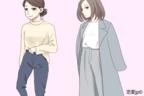 """今すぐ脱いで!着てたら恥ずかしい""""ダサ見え""""する「秋冬ファッション」4選"""