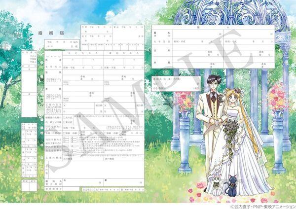 知らなきゃ損!デザインがかわいい特別な婚姻届け4つ