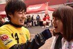 イケメンから「あ~ん」してもらえるチャンス!?「チョコラン2017横浜」って?