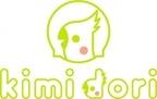 あのアイドルと1対1で話せる!? ミクシィが新アプリ「kimidori」を提供開始