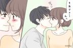 キスの仕方で感情がわかる!? 男性のキスに込める想い6選