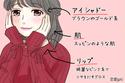 一緒にいるだけでドキドキする…♡オトコが「色気を感じる彼女」の特徴4つ