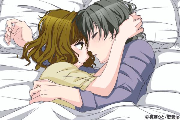 後で試してみて♡男をキュンとさせる彼女の「添い寝テク」を伝授します♪