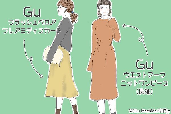 男ウケも防寒も叶えます♡冬デートで着たい「ユニクロ・GUファッション」特集