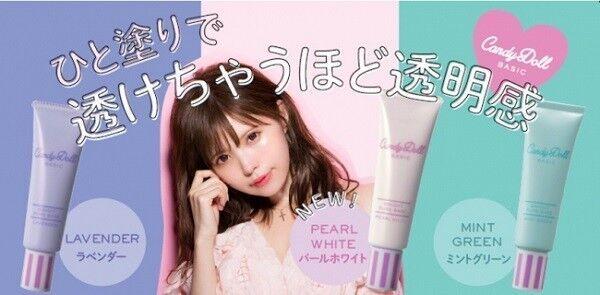 益若つばさコラボ!大人気コスメシリーズより「新色の化粧下地」を新発売♡
