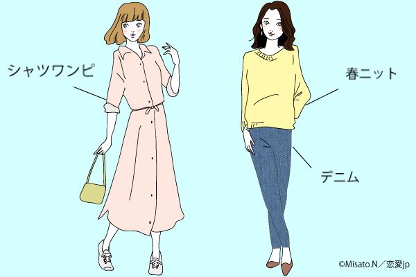 桜よりもキレイ♡彼をメロメロにする「春のデートファッション」4選